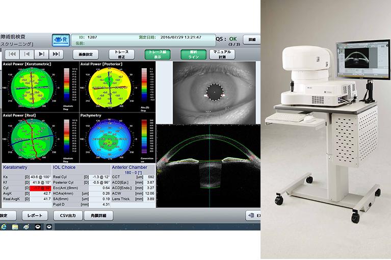 前眼部OCTCASIA2